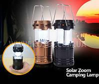 Туристический фонарь-лампа на солнечной батарее - Solar Zoom Camping Lamp YD-3589