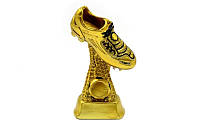 Статуэтка (фигурка) наградная спортивная Футбол Бутса золотая C-1259-B5 (р-р 13х5х19см)