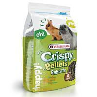 Гранулированна смесь корм для кроликов Crispy Pellets Rabbits (Версале-Лага) Versele-Laga