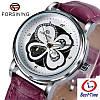 Часы Forsining Purple
