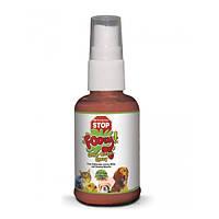 Спрей антигрызин для собак, кошек и грызунов, горькое средство Fooey (Синерджи Лабс) SynergyLabs (0,118 л)
