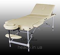 Трехсекционный алюминиевый массажный стол JOY Comfort