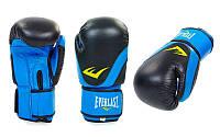 Перчатки боксерские кожаные на липучке EVERLAST BO-3631-BK