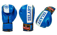 Перчатки боксерские FLEX на липучке  ZB-4277-B