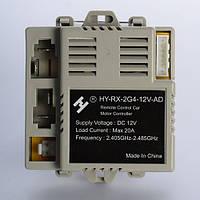 Блок управления HY-RX-2G4-12V AD детского электромобиля