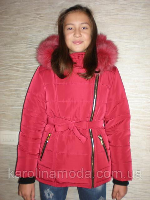 """Детская одежда.   Курточка зимняя """"Пушок""""(красная)"""