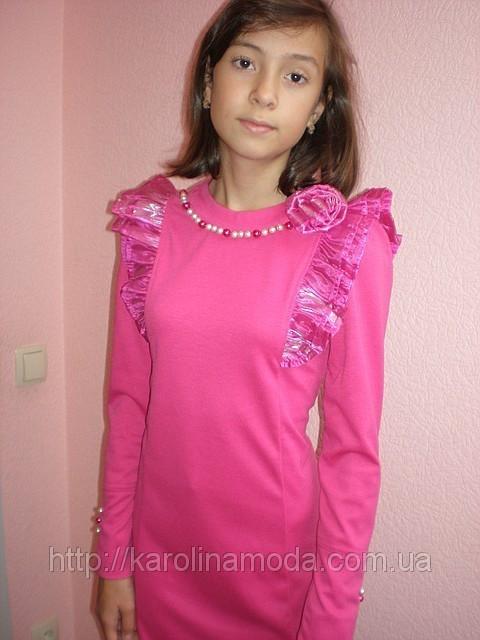 """Детская одежда для девочек. Платье """"Розочка"""" малиновое."""