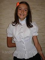 Блузка резинка