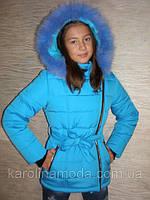 """Детская одежда.   Курточка зимняя """"Пушок""""(голубая), фото 1"""