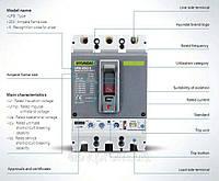 Автоматические выключатели MV & LV