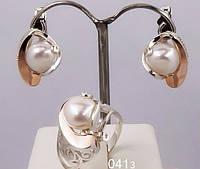 Ювелирный набор украшений из серебра 041з с жемчугом