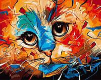 Картины по номерам 40×50 см Кошка Художник Наушад Вахид