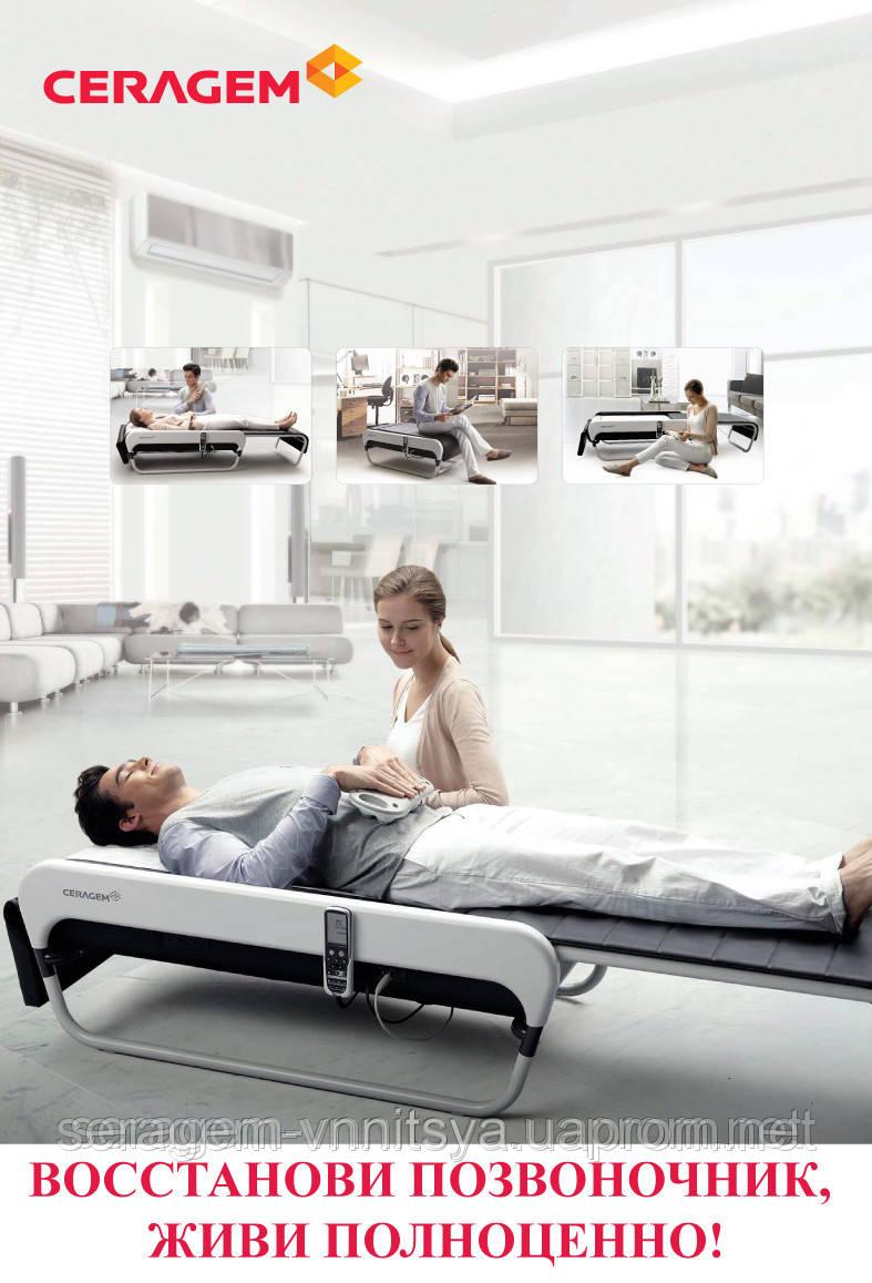 Массажер Ceragem Master V3 (Серагем V3) (б/в): продажа, цена в Виннице   массажные кровати от
