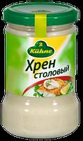 Kuhne Хрен Острый  140 мл