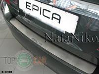 NataNiko Накладка на задний бампер Chevrolet Epica