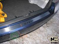 NataNiko Накладка на задний бампер Honda Civic VIII 4D 2006-2012
