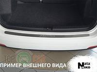 NataNiko Накладка на задний бампер Opel Corsa C 3D/5D