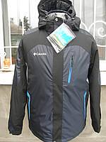Куртки горнолыжные Columbia