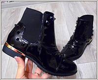 Ботиночки шипы зимние 36-41рр