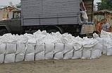 Купити пісок. + доставка, Дніпропетровськ, фото 6