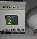 Светодиодная лампа Feron LB-982 E27 12W 4000K, фото 3