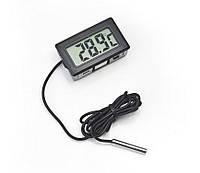 ЖК Цифровой Термометр электронный Температура -50 ~ 110 с выносным датчиком 1м