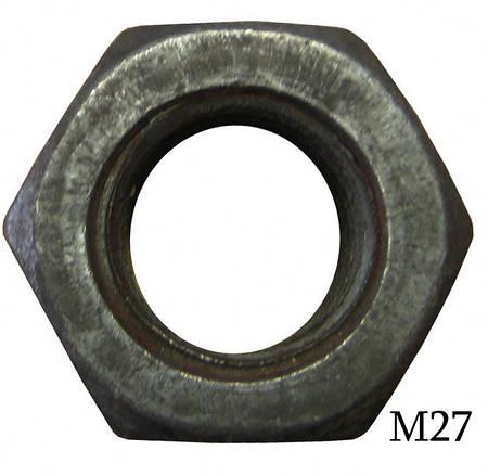 Гайка высокопрочная М27 ГОСТ 22354-77
