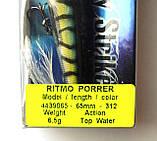 Воблер для спиннинговой рыбалки Condor Ritmo Popper, 65мм, 6.5г, цвет 312, фото 3