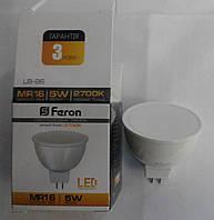 Светодиодная лампа Feron LB96 (МР16) 5W 2700К, фото 1