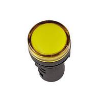 Лампа AD-22DS LED-матрица d22мм желтый 110В AC/DC ИЭК