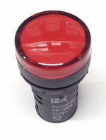 Лампа AD-22DS LED-матрица d22мм красный 230B ИЭК