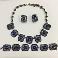 Комплект бижутерии с кристаллами 25104