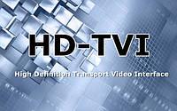 HD-TVI (turbo hd) видеонаблюдение