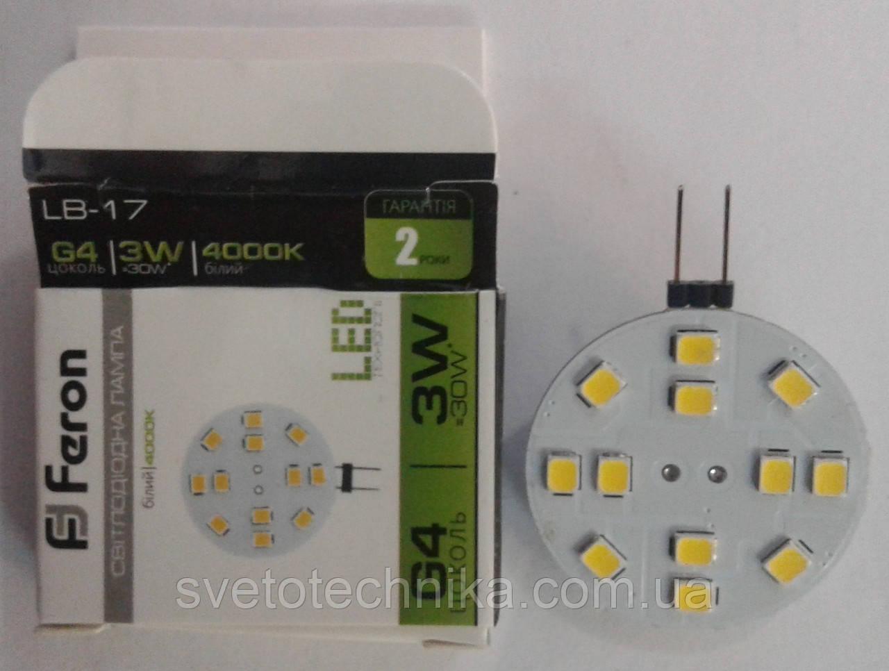 Светодиодная лампа Feron LB17 G4 (MR11) 12V 3W 4000К