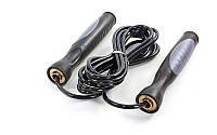 Скакалка скоростная с подшип. FI-5337 (PVC, пластик, l-3м с ручками, d-2,6мм)