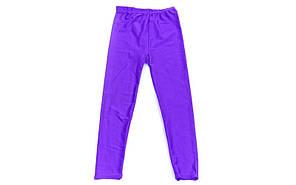 Лосини гімнастичні дитячі Біфлекс фіолетові CO-2017-V, фото 3