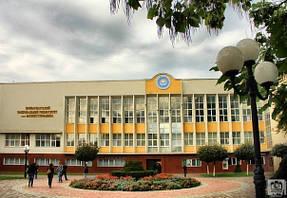 Фасад Прикарпатський Національний Університет ім. В. Стефаника