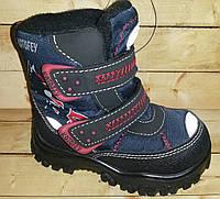 Детские мембранные ботинки Котофей размеры 22 и 23 и 30