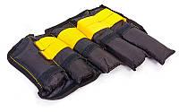 Утяжелители-манжеты для рук и ног наборной вес 5кг UR ТA-5387-5 (2 x 2,5кг) (верх-PL, наполн.-песок)