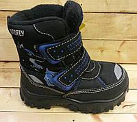 Детская мембранные ботинки Котофей на шерсти размеры 22 и 23
