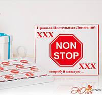 Шоколадный набор NON STOP 20 шоколадок