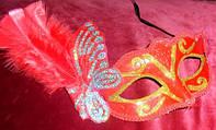 Маска карнавальная венецианская праздничная с пером и бабочкой. Разные цвета. Розница, опт в Украине.