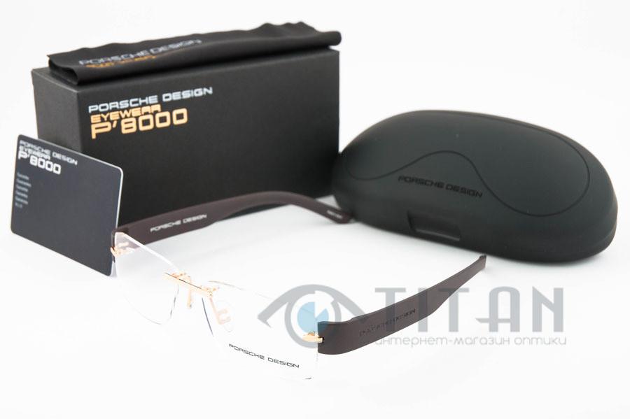 Оправа для очков Porsche Design P8206 C3 купить