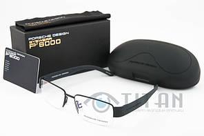 Оправа для очков Porsche Design P8203 C4 заказать