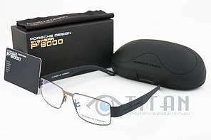 Оправа для очков купить Porsche Design P8204 C1