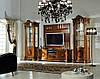 Меблі для вітальні Regina, BTC (Італія). Набор мебели для гостинной