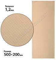 Полиуретан SELECT Mono на тканевой основе, р. 500*200*1,2 мм цв. светло-бежевый 6027