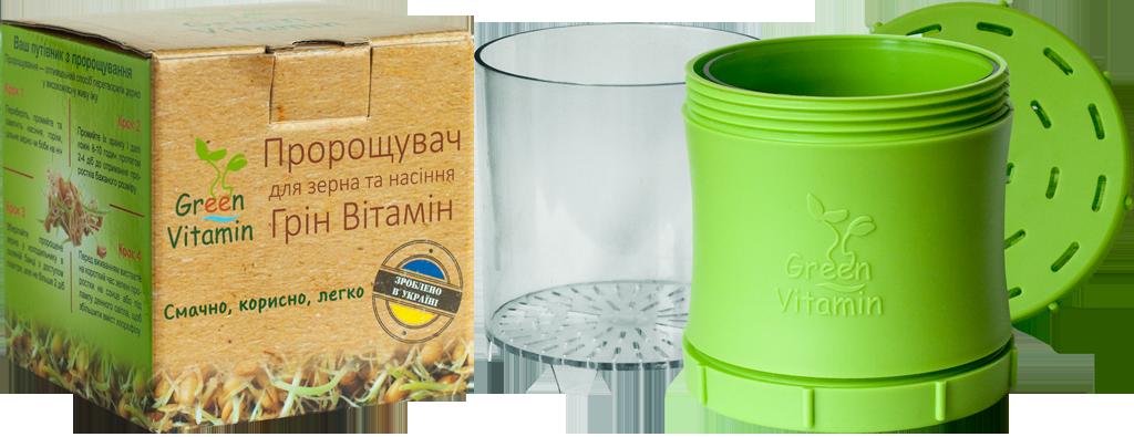 """Пророщувач для насіння """"Грін Вітамін"""". Україна."""