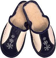 """Тапочки комнатные женские кожаные """"Снежинка"""" сине-бежевые"""