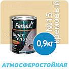 Фарбекс Farbex Краска-Эмаль ПФ-115 Кремовая №15 2,8кг, фото 2